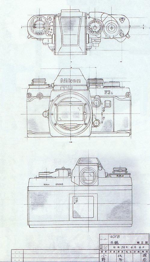 Konstruktionszeichnung der F3L
